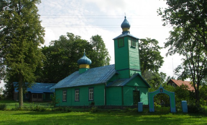 Old Believers Churches