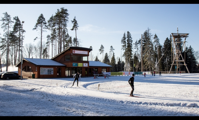 "Sport and active leisure centre ""Sigulda"""