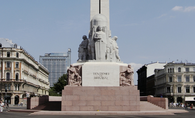 The Freedom Monument